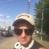 Вадим, 39, г.Щекино