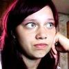 Анастасия, 21, г.Красноперекопск