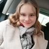 Лада, 16, г.Белгород