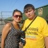 "Ильсур (_""малайка""_), 28, г.Учалы"